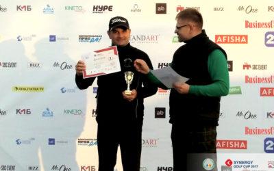 SYNERGY Golf Cup 2017 впервые прошел в Молдове